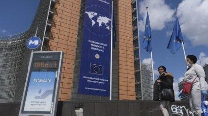 Борьба с последствиями пандемии: ЕС пообещал Западным Балканам 3,3 млрд евро