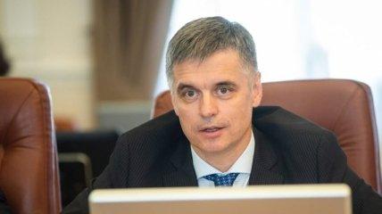 Пристайко: Поездки по загранпаспортам в РФ дают дополнительные гарантии