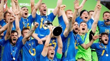 Сборная Украины U20 - чемпион мира по футболу