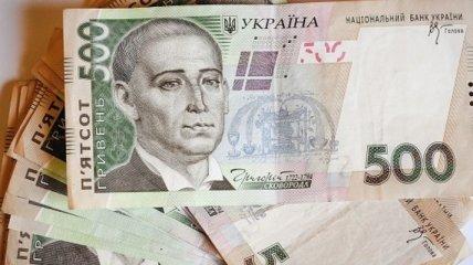 Прокуратура: В Донецкой области будут судить и.о. ректора присвоившего 3,2 млн грн