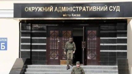 Новое украинское правописание: ОАСК получил еще один иск против Кабмина