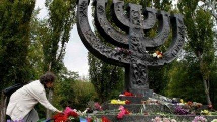 Траурные мероприятия в Бабьем Яру (Онлайн)