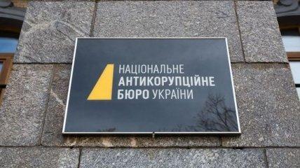 """НАБУ проверит информацию о фактах коррупции в """"оборонке"""""""