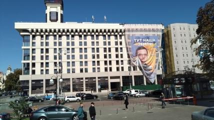 Фото Мураева на Доме профсоюзов в Киеве