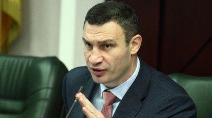 "Кличко назначил нового директора ""Киевтранспарксервиса"""