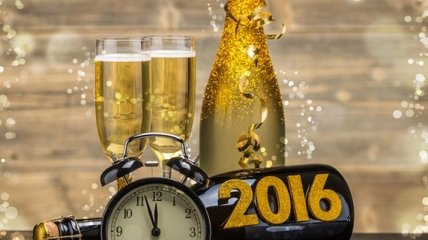Знаменательные события в истории: 1 января 2016