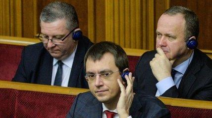 Омелян сообщил, когда дело в отношении него будет передано в суд