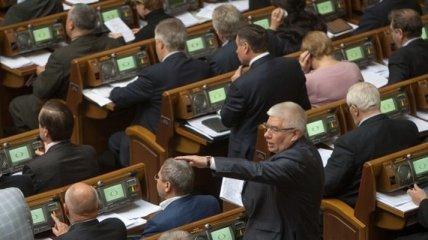 Регионалы в знак протеста против символики УПА покинули ВР