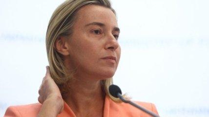Могерини: Встреча в Астане до сих пор под вопросом