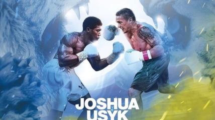 Усик - Джошуа