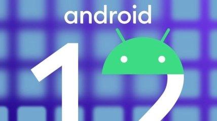 В сеть слили фото Android 12: как будет выглядеть новая операционная система