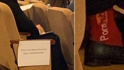 Одесский Трюдо: депутат пришел на сессию райсовета в носках PornHub