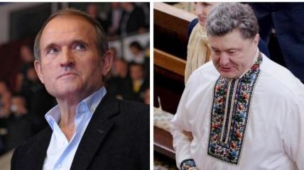 Медведчук и Порошенко