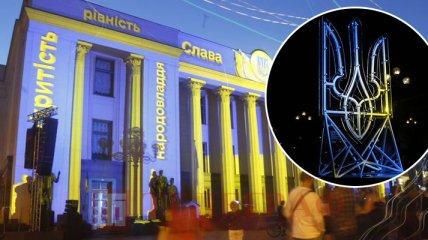 День Конституции 2021: как выглядел концерт и световое шоу у здания Рады (фоторепортаж)