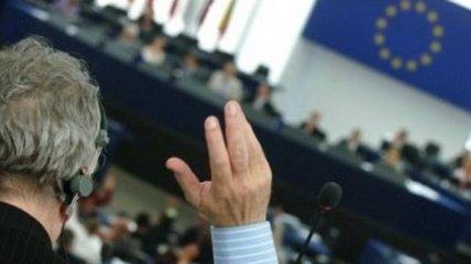 ЕС дал Украине €24 млн на развитие местных общин