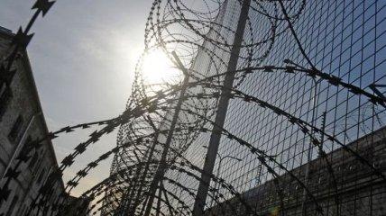 Минюст анонсировал большую распродажу тюрем