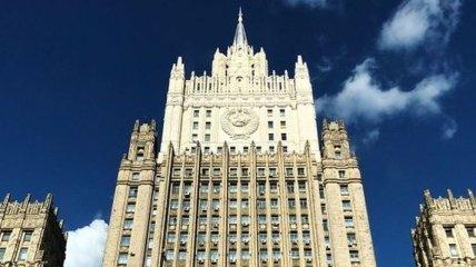 """""""Нас устраивает"""": Москва отреагировала на решение морского трибунала ООН"""