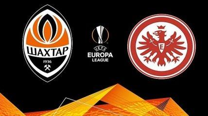 Шахтер - Айнтрах: стартовала продажа билетов на матч Лиги Европы