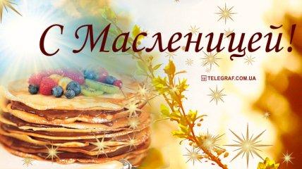 Поздравления с Масленицей: красивые открытки и душевные поздравления в стихах и прозе