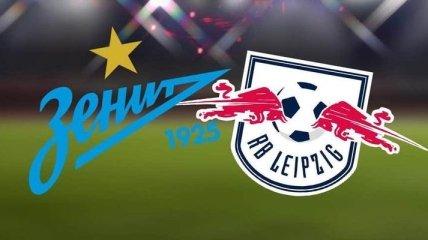 Зенит 0:2 Лейпциг: события матча