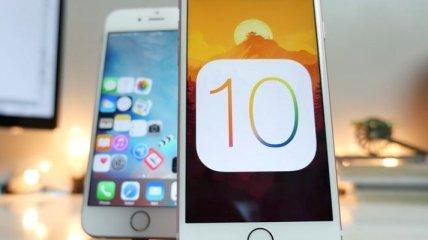 Раздражающие вещи, которые должна исправить iOS 10