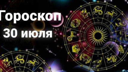 Козероги станут более удачливыми, а Водолеям лучше не оставаться в уединении: гороскоп на 30 июля