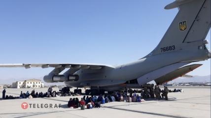 Эвакуация украинцев из аэропорта Кабула