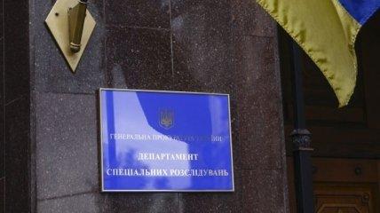 В ГПУ обнародовали схему хищения средств в Запорожском облсовете