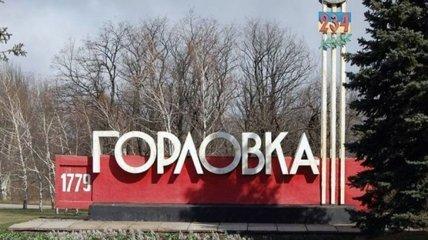 В сети показали состояние инфраструктуры в оккупированной Горловке