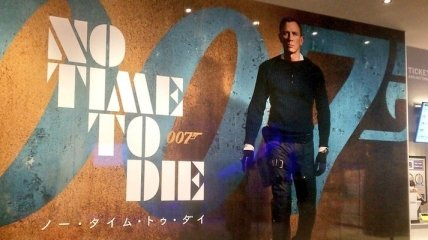 Джеймс Бонд: в сети появились новые постеры с героями фильма