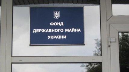 ФГИУ ожидает, что Кабмин вскоре утвердит список объектов большой приватизации