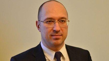 Рада назначила нового вице-премьера