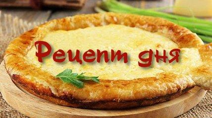 Рецепт дня: Сырный пирог из слоёного теста
