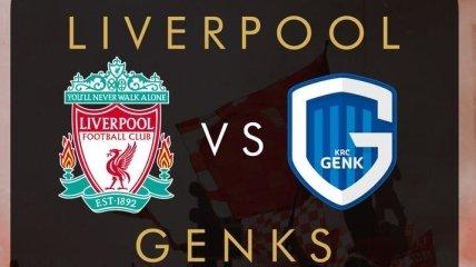 Ливерпуль - Генк: анонс и прогноз на матч Лиги чемпионов