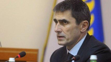 ГПУ: Должен быть только один антикоррупционный орган расследований
