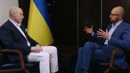 Яценюк рассказал о заявлениях Бойко относительно скидок на газ РФ