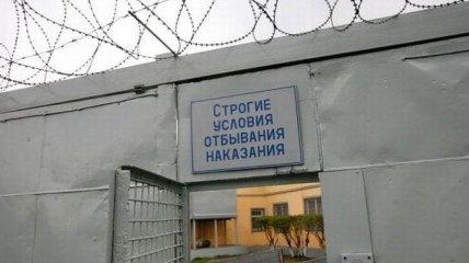Как живут заключенные в сибирских тюрьмах (Фотогалерея)