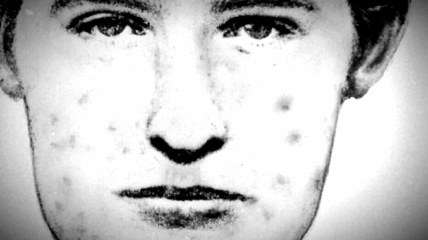 Злочинець зізнався у скоєному у 59-річному віці