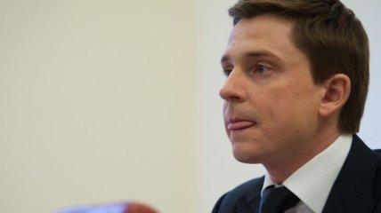 Антикоррупционная прокуратура вызвала Довгого на допрос