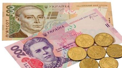 14,5 млрд грн поступило в Пенсионный фонд из Луганской области