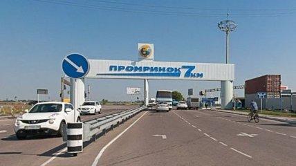 Крупнейший рынок Украины закрывается на карантин