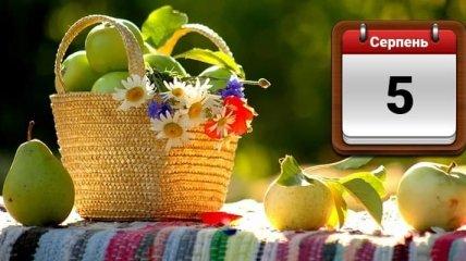 Яке свято 5 серпня: народні прикмети і заборони