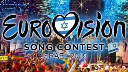 Израиль назвал другие города-претенденты на проведение Евровидения-2019