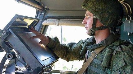 """Минобороны России намерено вернуть понятие """"военной тайны"""""""