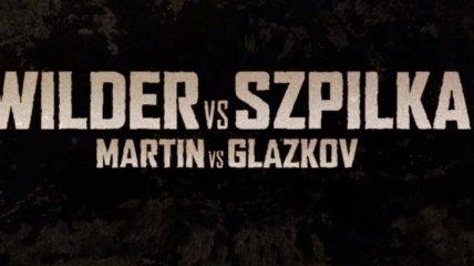 Проморолик к бою Уайлдер - Шпилька (Видео)