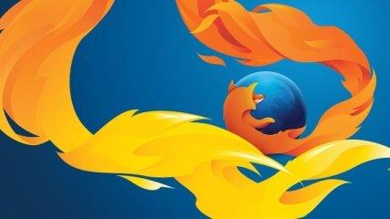 Компания Mozilla не будет выпускать одну из версий Firefox