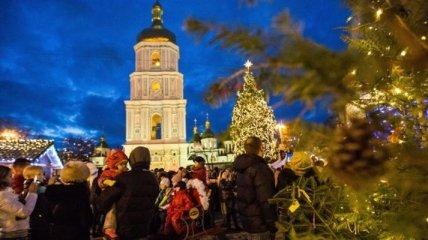 Киевская мэрия предложила мероприятия на праздники