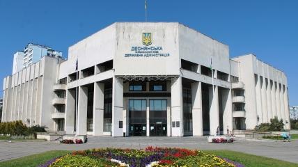 Администрация Деснянского района до съемок.