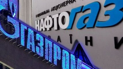 Нафтогаз готовит новые иски к Газпрому