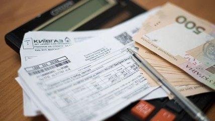 Украинцам увеличат субсидии для оплаты коммуналки